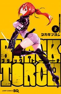 Black Torch