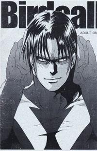 Batman dj - Torifue