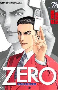 Zero - The Man of the Creation