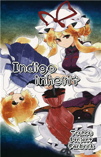 Touhou Project dj - Indigo Inherit