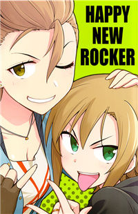 The Idolm@ster dj - Happy New Rocker