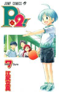 P2! - Let's Play Pingpong!
