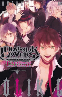 DIABOLIK LOVERS Anthology Cardinal
