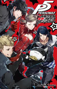 Persona 5 Dengeki Comic Anthology