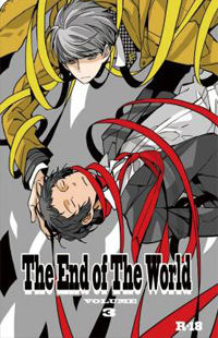 Persona 4 dj - The End of The World