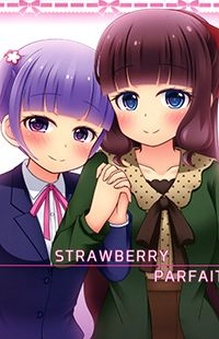 New Game! dj - Strawberry Parfait