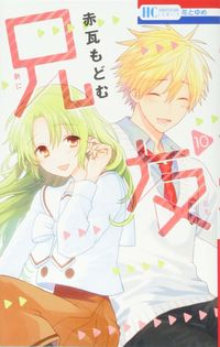 Manga lists – Share Favorite Manga with Other Fans!