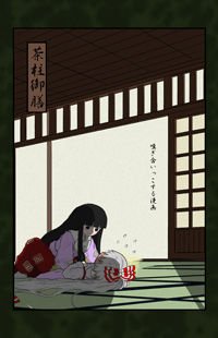 Touhou Project dj - Kagi Aikkosuru Manga