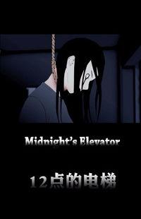 12 o'clock Elevator