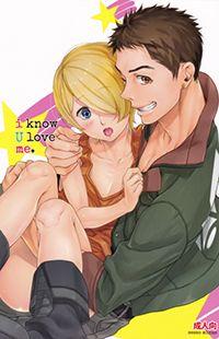 Kidou Senshi Gundam - Tekketsu no Orphans dj - i know U love me.
