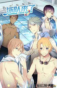 Swimming Team Coming