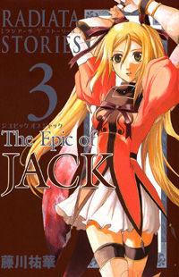 Radiata Stories - The Epic of Jack