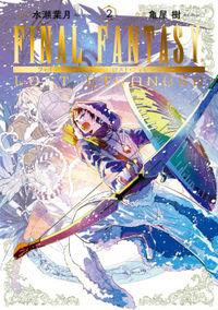 Final Fantasy: Lost Stranger