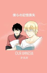 Our Amnesia