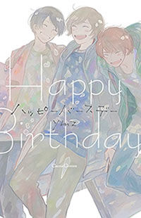 Happy Birthday (ymz)