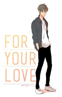 For Your Love