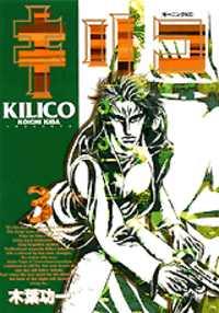 Kilico
