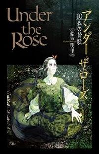 Under the Rose