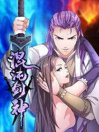 Chaotic Sword God