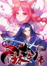 Lin Fei Chronicles