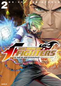 The King of Fighters: A New Beginning