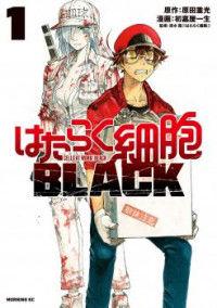 Hataraku Saibou BLACK