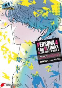P4U2 - Persona 4 the Ultimax Ultra Suplex Hold