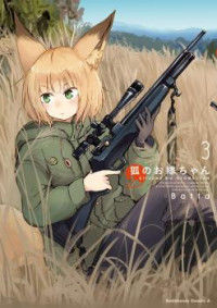Kitsune no Oyome-chan