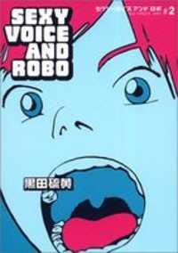 Sexy Voice and Robo