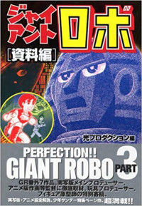 Perfection!! Giant Robo