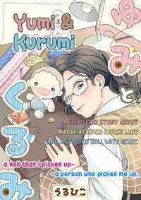 Yumi to kurumi