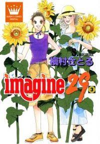 Imagine 29