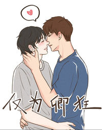 For Qing Only