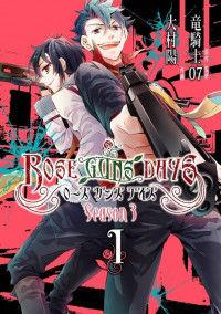 Rose Guns Days Season 3