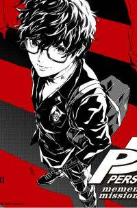 Persona 5 Mementos Mission