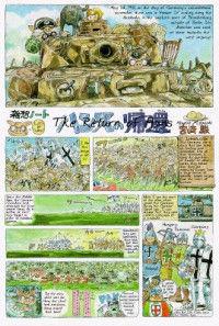 Hansu no Kikan - The Return of Hans