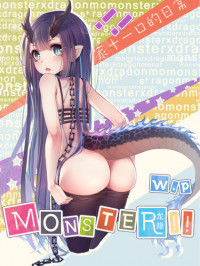 Long Yin - Monster
