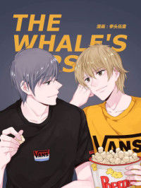 Whale Ears