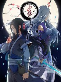 Master of Gu