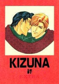 Kizuna dj - Kizuna Extra