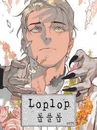 Loplop