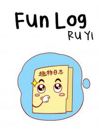 Fun Log