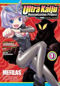 Ultra Kaiju Humanization Project feat.POP Comic code