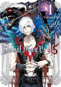 Devil May Cry 5 -Visions of V-