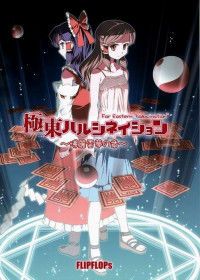Touhou - Far East Hallucination (Doujinshi)