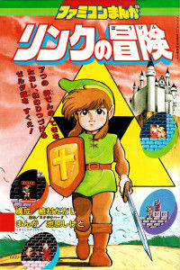Zelda II: The Adventure of Link
