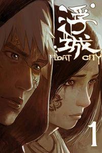 Float City
