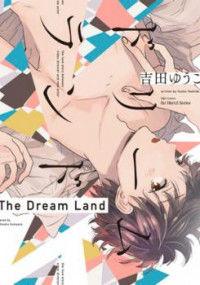 Dream Land (YOSHIDA Yuuko)