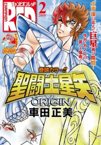 Saint Seiya - Origin