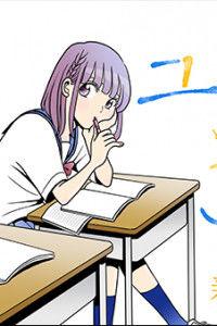 Yuzu no Koto
